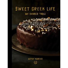 SWEET GREEK LIFE-MY SHARED TABLE By KATHY TSAPLES